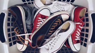 [くつ詐欺] 要らない靴を無料回収と電話してくる「靴靴詐欺」とは?
